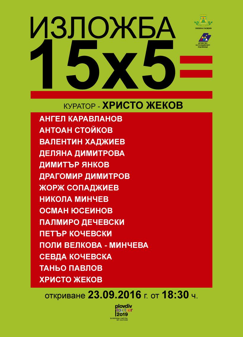 pokana_10x14cm