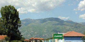Снимка: bg.wikipedia